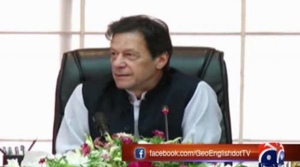 PM forms committee to review NACTA's performance, framework