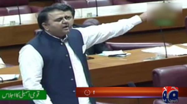 Fawad Chaudhry calls Ishaq Dar biggest 'criminal' of economic crisis