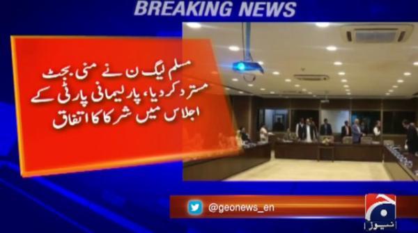 Shehbaz Sharif terms mini-budget quite unrealistic and unfavorable