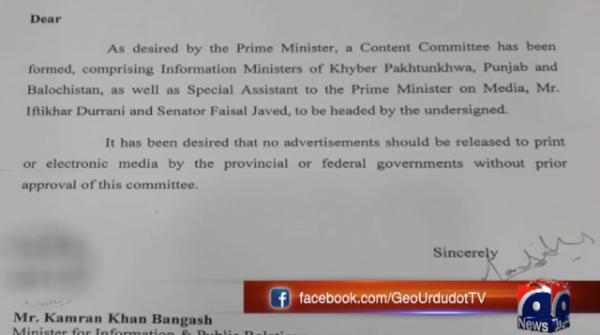 Committee formed to approve issuance of adverts by centre, provinces