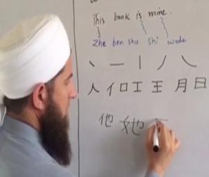 Locals learn Chinese at language centre of Khyber Agency
