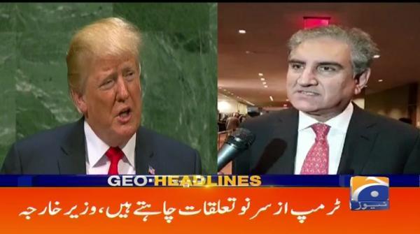 Geo Headlines - 10 AM - 26 September 2018