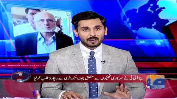 Aaj Shahzeb Khanzada Kay Sath - 26-September-2018