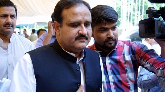 Fake calls being made on name of CM Punjab