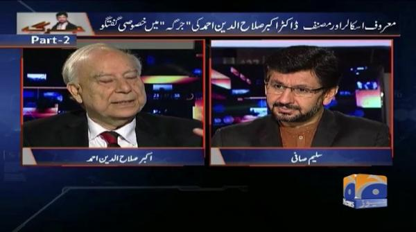 Jirga - 30-September-2018