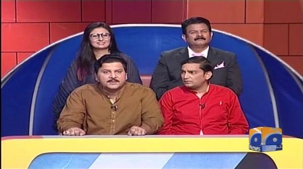 Khabarnaak - 30-September-2018