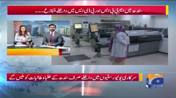 Geo Pakistan - 01 October 2018