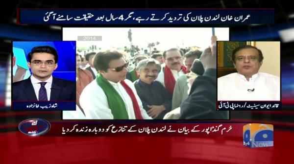 Aaj Shahzeb Khanzada Kay Sath - 01-October-2018