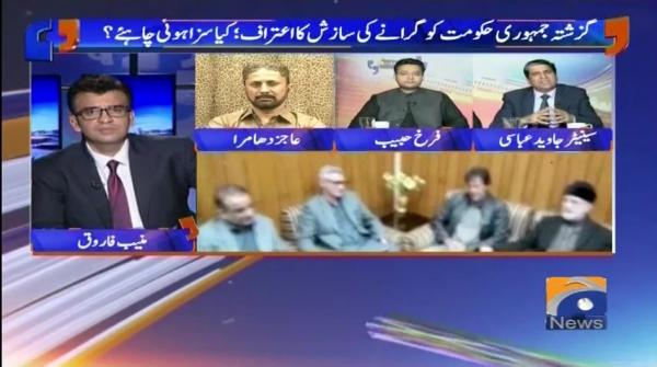 Aapas Ki Baat - 01-October-2018