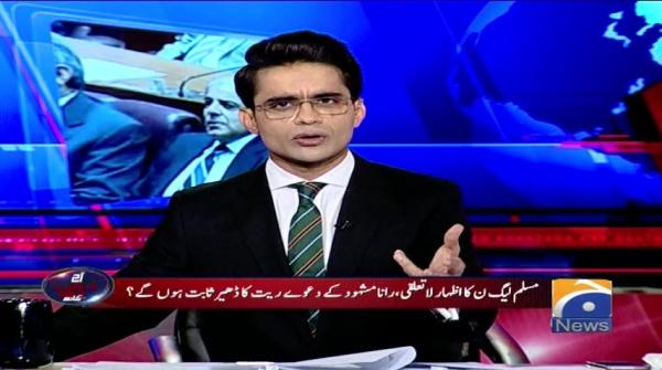Aaj Shahzeb Khanzada Kay Sath - 02-October-2018
