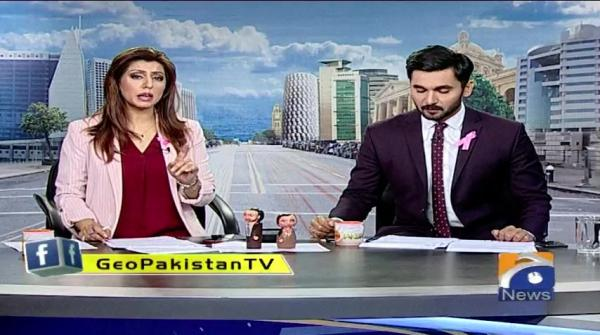 Geo Pakistan - 03 October 2018