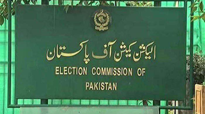 ECP solicits details of election expense from political parties