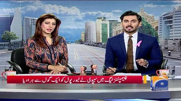 Geo Pakistan - 04 October 2018