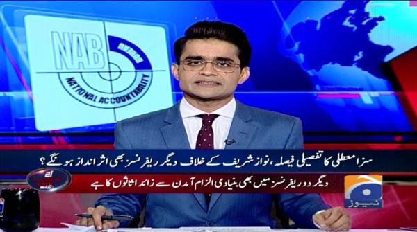 Aaj Shahzeb Khanzada Kay Sath - 04-October-2018