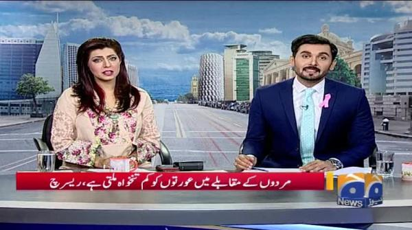 Geo Pakistan - 05 October 2018