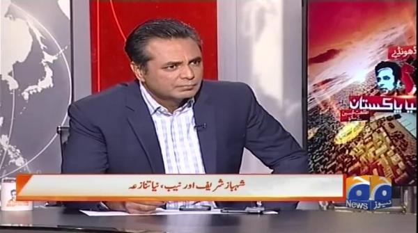 Naya Pakistan - 05 October 2018