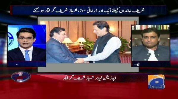 Aaj Shahzeb Khanzada Kay Sath - 05 October 2018