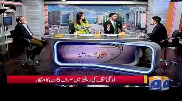 Geo Pakistan - 08 October 2018