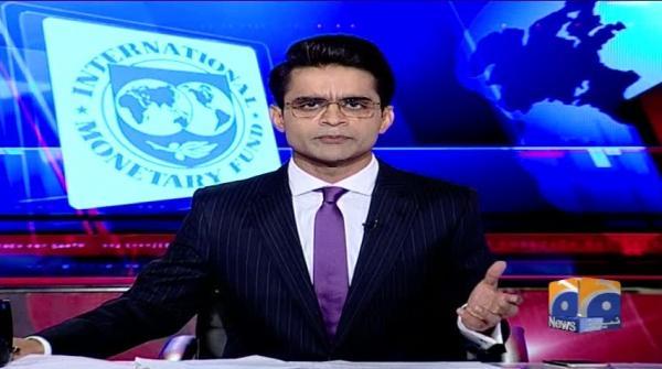 Aaj Shahzeb Khanzada Kay Sath - 08-October-2018
