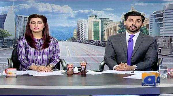Geo Pakistan - 09 October 2018