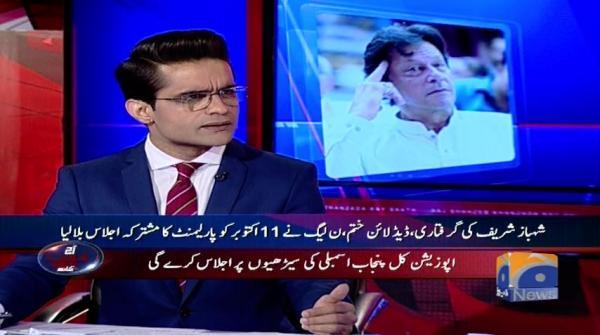 Aaj Shahzeb Khanzada Kay Sath - 09-October-2018