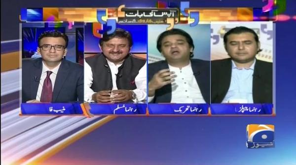 Aapas Ki Baat - 10-October-2018