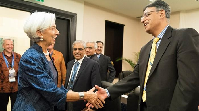 Pakistan requests IMF for financial assistance