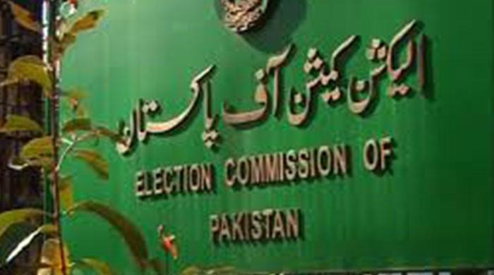 ECP constitutes teams to monitor by-polls
