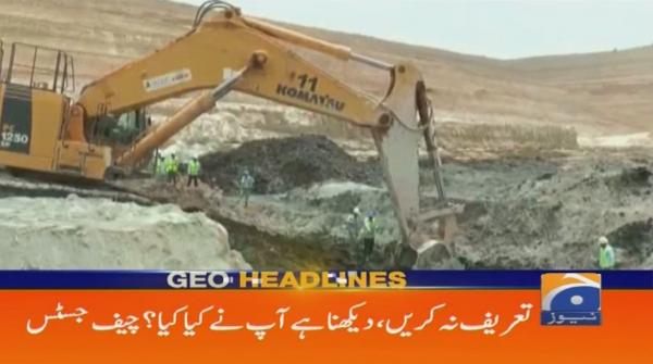 Geo Headlines - 12 PM - 11 October 2018