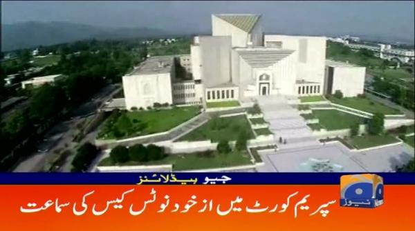 Geo Headlines - 03 PM - 11 October 2018