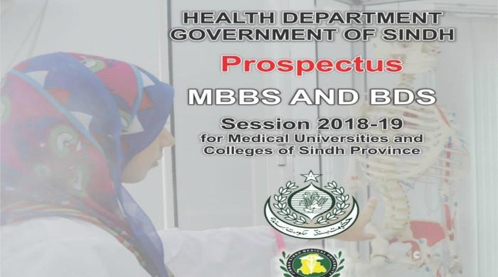 PMDC stops Dow, Ishratul Ebad institute from offering BDS admission