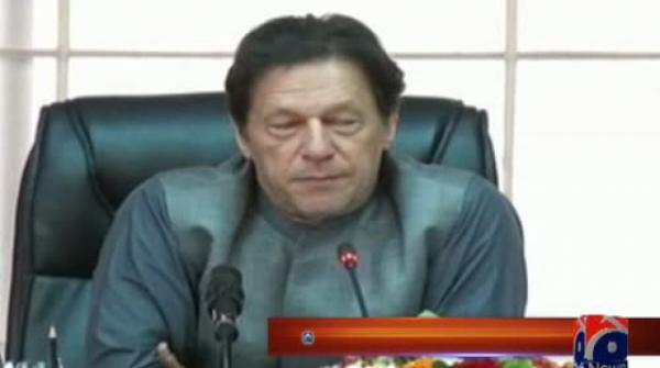 PM directs Finance Ministry to submit details of loans taken in last 10 years