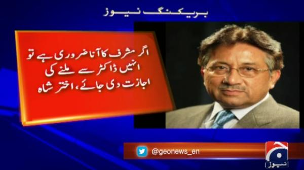Musharraf should record his statement under Section 342 in treason case: CJP
