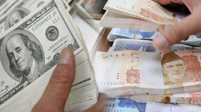 Rupee recovers against greenback in interbank market