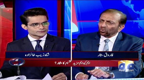 Aaj Shahzeb Khanzada Kay Sath - 12-October-2018