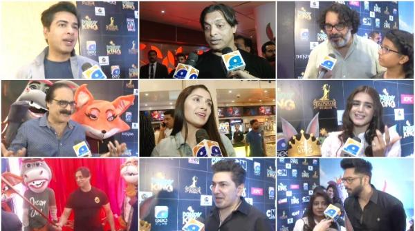 Excited celebrities at premiere of Donkey King