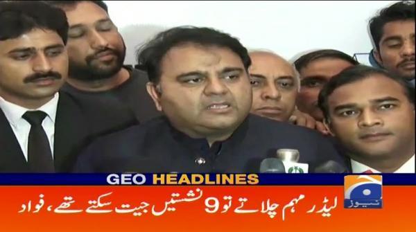 Geo Headlines - 10 AM - 15 October 2018