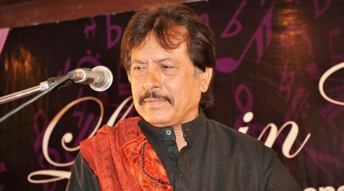 Legendary singer Attaullah Khan Esakhelvi hospitalised