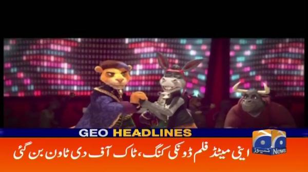 Geo Headlines - 02 PM - 15 October 2018