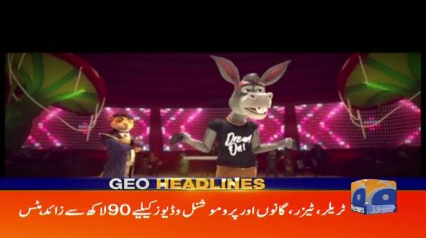 Geo Headlines - 04 PM - 15 October 2018