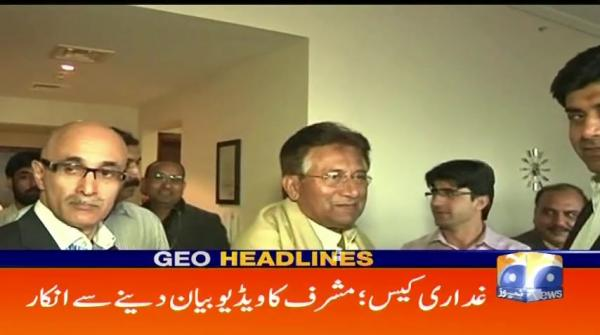 Geo Headlines - 09 PM - 15 October 2018