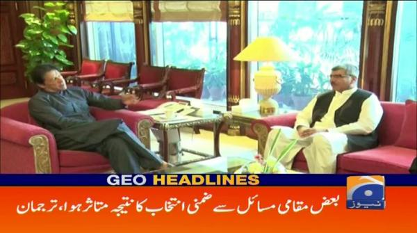 Geo Headlines - 10 PM - 15 October 2018