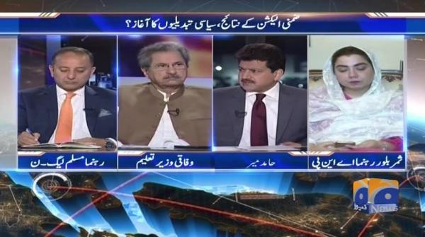 Capital Talk - 15-October-2018