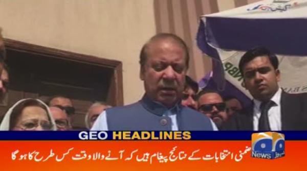 Geo Headlines - 12 PM - 15 October 2018