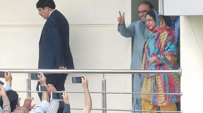 Zardari, Faryal Talpur appear before banking court in Karachi