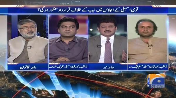 Capital Talk - 16 October 2018
