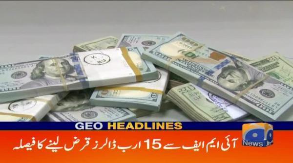 Geo Headlines - 11 PM - 16 October 2018
