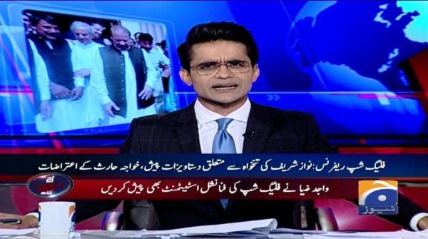 Aaj Shahzeb Khanzada Kay Sath - 16 October 2018
