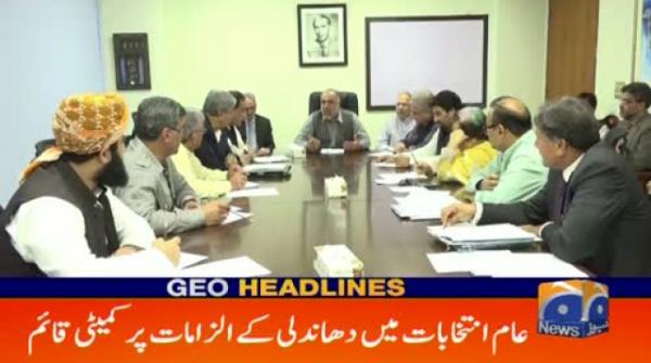 Geo Headlines - 12 AM - 16 October 2018