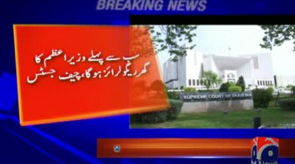 PM Imran's Bani Gala residence will be first to be regularised: CJP